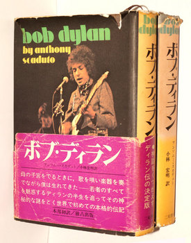 bob-dylan-books.jpg