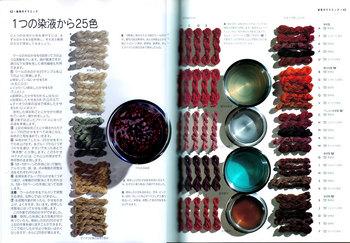 wild-color2.jpg